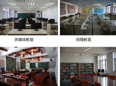 学校专用教室文化案例展示