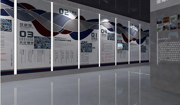 江苏华辰教学设备有限公司 产品展厅           小型校园科技馆布展时