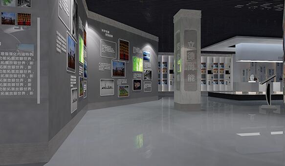 校园科技馆设计