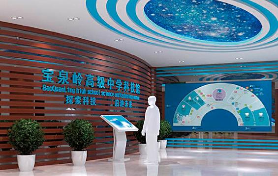 查看黑龙江省宝泉岭高级中学案例