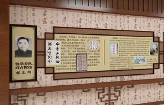 校园文化墙案例展示