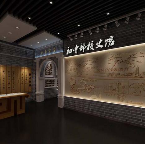 校史馆设计方案-江苏华辰教学设备有限公司