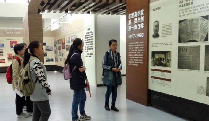 清华大学校史馆设计方案平面图