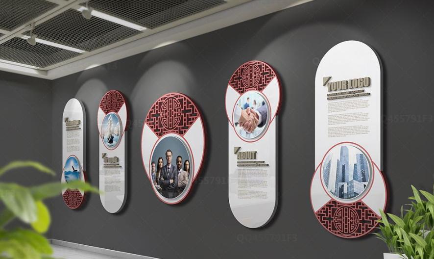 企业展厅形象墙