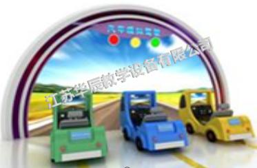 【儿童乐园展品】汽车模拟驾驶